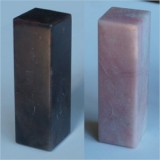 XJD1550新疆紫冻石