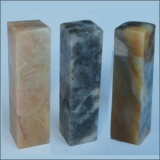 XJD1560新疆紫冻石