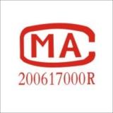 4941-CMA标志印章