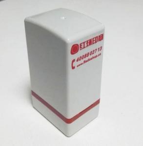 hk红环定制财务专用章
