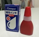 旗牌X印-专业补充油20ml